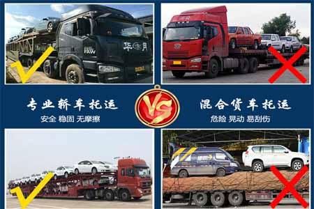 托运轿车公司,托运汽车运费,轿车托运价格