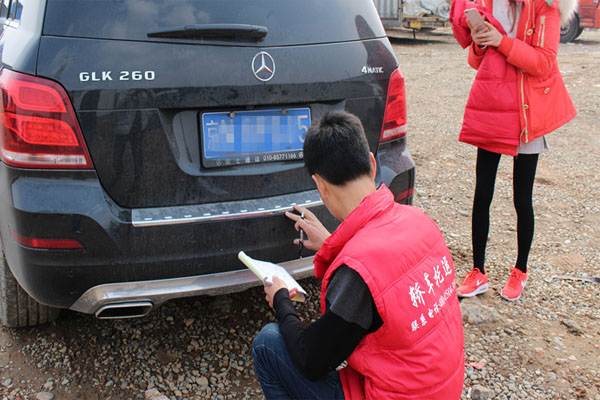 西藏汽车托运,拉萨汽车托运,北京汽车托运